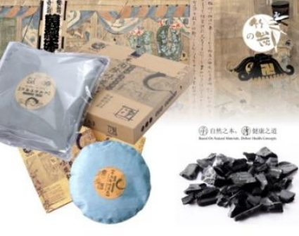 竹之炭包装设计