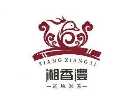湘香澧湘菜馆品牌设计