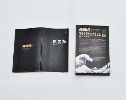 日本彩莳绘手机壳包装设计