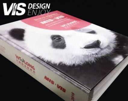 四川卧龙大熊猫品牌VI设计