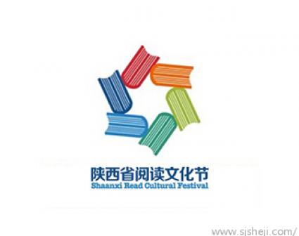 陕西阅读文化节标志