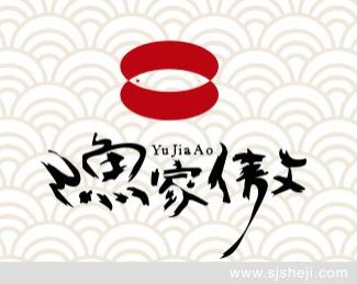 logosheji-sijisheji-com-29
