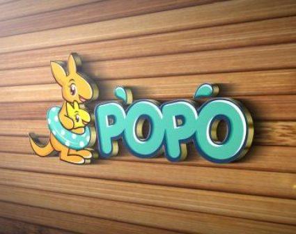 POPO母婴用品logo设计