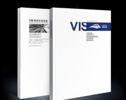 浔丰轨道交通品牌VI设计