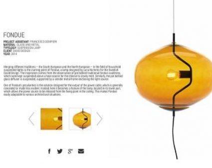 DSGN创意产品网页设计