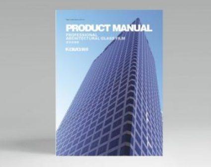 科沃品牌产品画册设计
