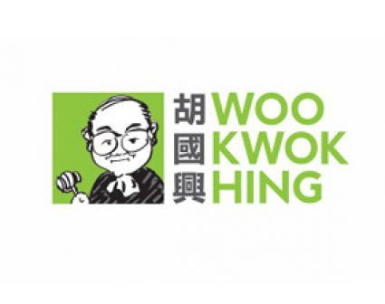 胡国兴2017年香港特别行政区行政长官竞选LOGO