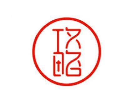 文玩攻略logo设计