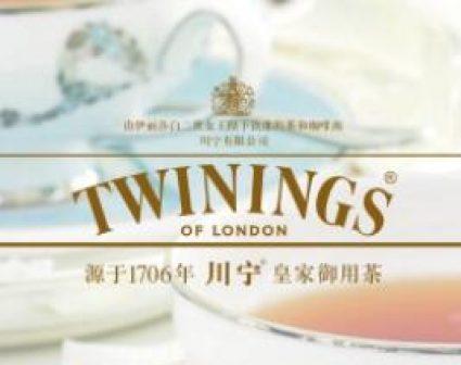 川宁皇家御用茶海报设计