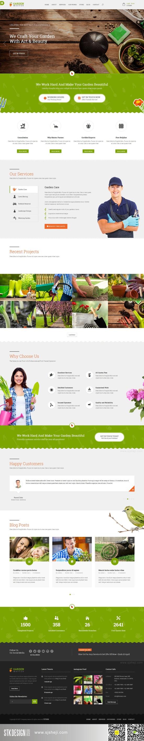 GARDEN 花草种植机构网页设计