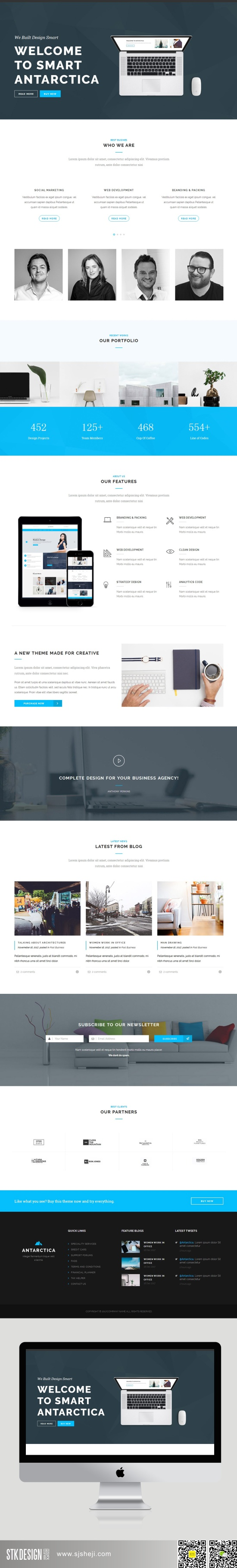 ARE家具网页设计