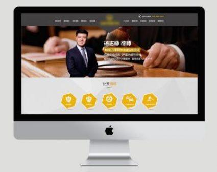 岳成律师事务所网页设计