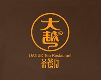 大越茶餐厅标志设计