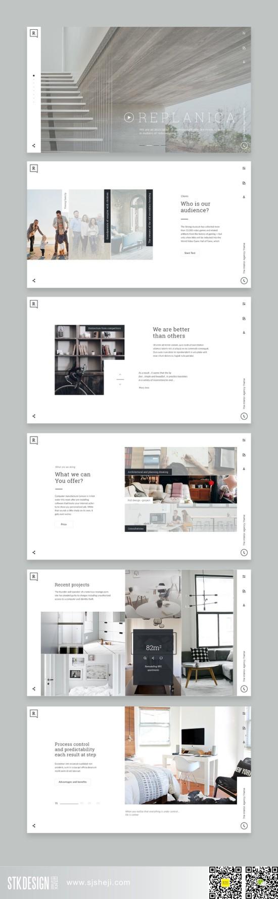 简约新式家居画册设计