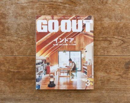 日本包包杂志设计集