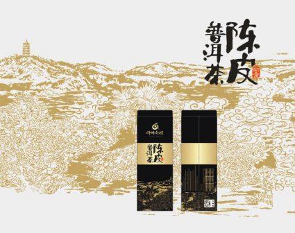 陈皮普洱茶包装罐设计
