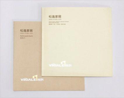 松逸家居实木门系列画册设计