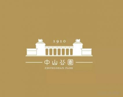 武汉中山公园logo设计