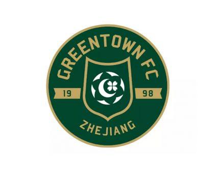 绿城足球俱乐部LOGO设计