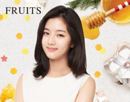 fruits品牌页面版式设计