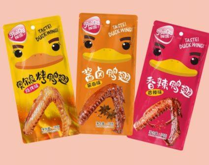 辉趣零食品牌包装设计