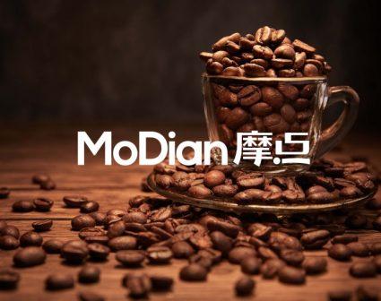 MODIAN摩点咖啡logo设计