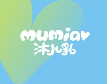 沐儿乳logo设计