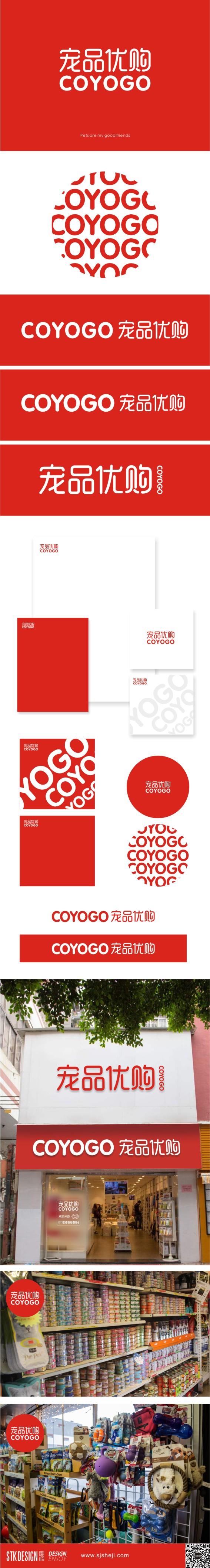 宠品优购logo设计