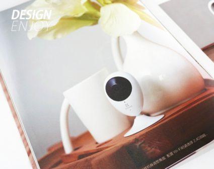 萤石品牌产品画册设计