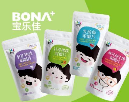 BONA+品牌益生菌系列设计