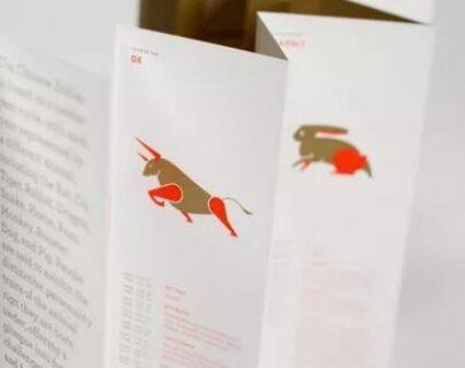 生肖折页设计