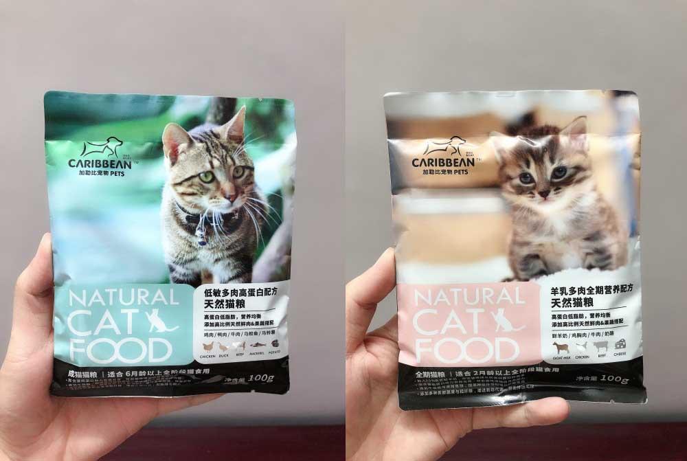 CARIBBEAN加勒比宠物粮包装设计