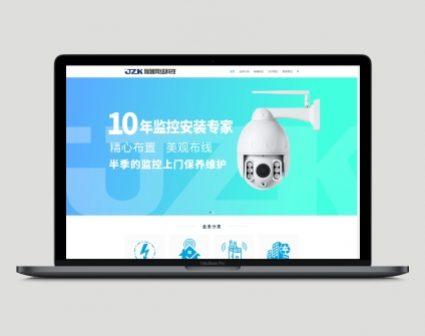 JZK际智网络科技网站设计