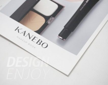 kanebo彩妆画册设计