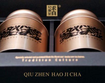 求真号级茶老茶头金色款包装设计