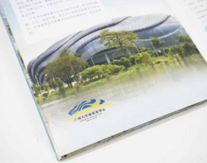 广州极限运动公园画册设计