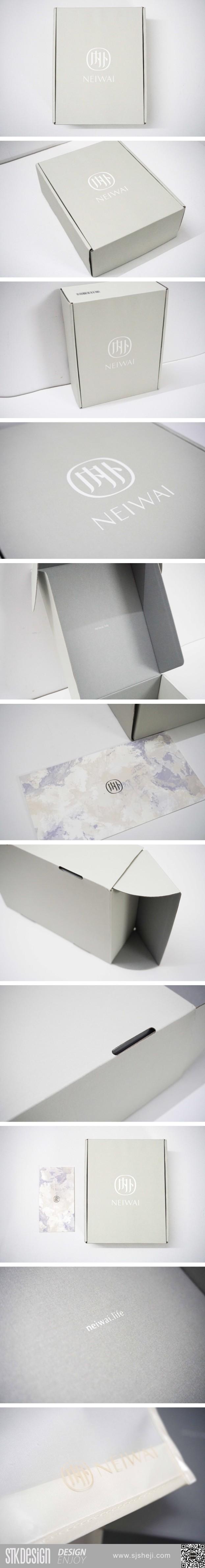 NEIWAI字体LOGO内衣包装盒设计