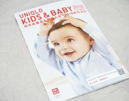 优衣库kids&baby画册设计