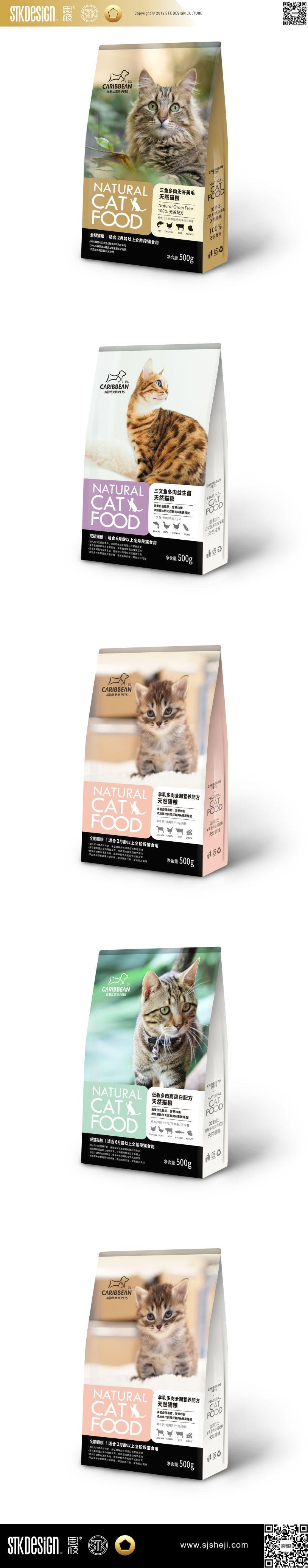 加勒比宠物粮包装设计