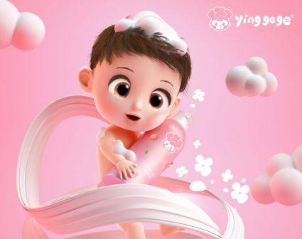 婴格格母婴品牌LOGO设计