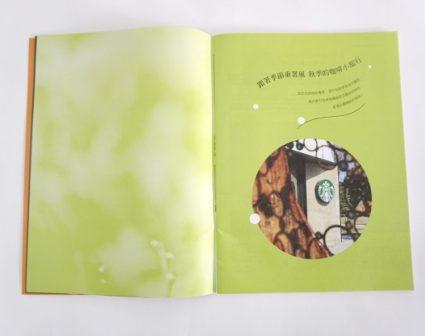 星巴克画册设计内刊季号