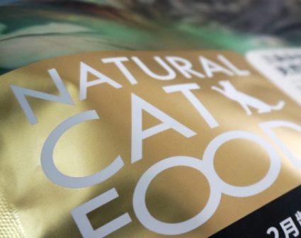 加勒比猫粮美毛金色款包装设计